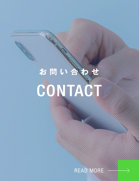 bnr_contact_half