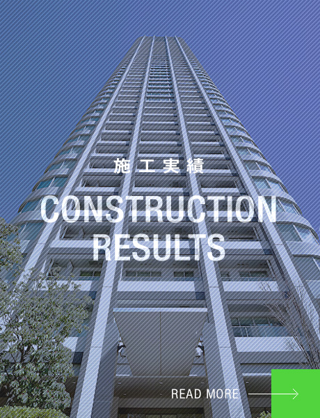 bnr_results_half