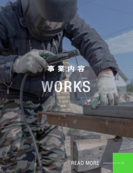 bnr_works_half